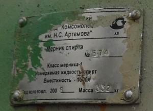 mernik-75dal-03