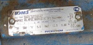 asvn-80a-008