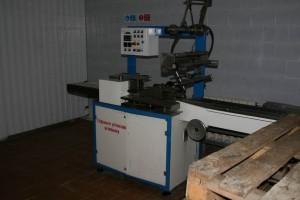 upak-006