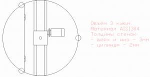 emk-3kub-1